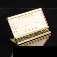 大号铝合金价格标签牌 家具电器标签 商场服装品牌烟酒价格促销牌