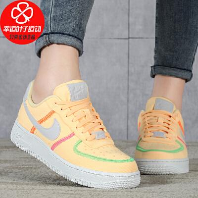 Nike耐克女鞋秋季新款运动鞋低帮耐磨休闲鞋板鞋DD0226-800 织物鞋面,加垫鞋口,Nike Air缓震技术