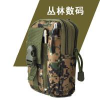 户外战术旅行男士腰包帆布多功能手机袋穿皮带小运动弹弓5.56寸