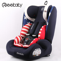 REEBABY儿童安全座椅9个月-12岁宝宝婴儿汽车用坐椅车载