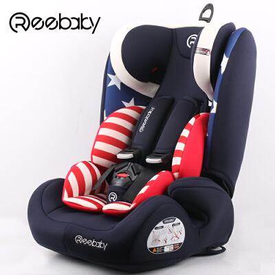 REEBABY儿童安全座椅9个月-12岁宝宝婴儿汽车用坐椅车载头靠可调 美国队长