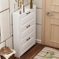 鞋柜北欧超薄简易翻斗经济型17cm简约现代省空间家用门口玄关柜