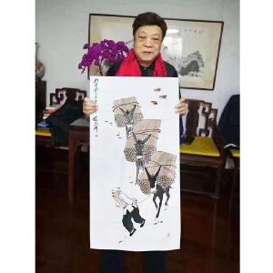 中国书法家协会会员、央视著名节目主持人 赵忠祥《纳财图》【附合影】PYQ