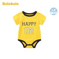巴拉巴拉初生婴儿衣服新生儿连体衣包屁衣宝宝睡衣男童运动三角衣