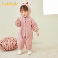 【5.8品类日 2件6折:131.9】巴拉巴拉棉服连体衣婴儿衣服宝宝冬装外出抱衣加厚爬爬服保暖动物
