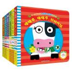 0-2岁宝宝生活能力培养玩具书(全6册)
