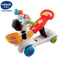 Vtech伟易达多功能小斑马学步车 早教益智儿童踏滑行车宝宝手推车