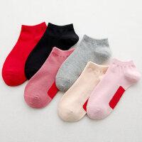 女士低帮浅口纯棉袜子 女大红色船袜本命年红色袜子 新款休闲短袜