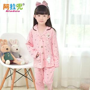 阿拉兜儿童睡衣 春季新款纯棉女童睡衣 小女孩开衫家居服套装 16133