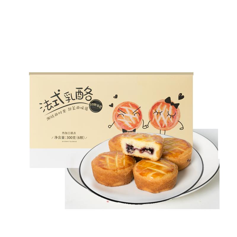 网易严选 法式乳酪 300克 茶香果馅,法式风味