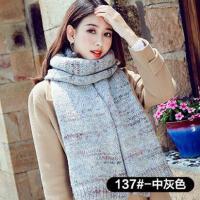 毛线围巾女网红同款时尚韩版时尚针织围脖户外运动新品加厚保暖女士围巾