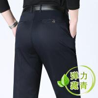 夏季中年男裤子40-50岁爸爸薄款长裤西裤商务休闲裤男宽松