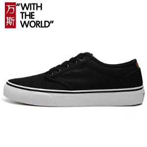 万斯男鞋秋季新款低帮帆布鞋经典款板鞋透气休闲鞋耐磨WS060