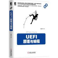 包邮 [按需印刷]UEFI原理与编程|3770867