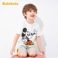 【3件5折价:60】巴拉巴拉儿童睡衣夏季薄款男童家居服小男孩