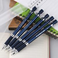 德国STAEDTLER施德楼 925 35 自动铅笔 0.3|0.5|0.7|0.9|2.0 金属