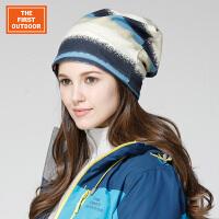 美国第一户外冬季防风透气保暖多功能围脖针织毛呢帽