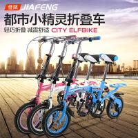 佳凤12寸迷你折叠自行车男女款减震折叠车学生小轮单车zxc小孩车