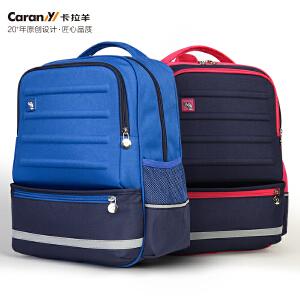 卡拉羊书包小学生男女孩韩版儿童背包1-3-4-5年级6-12周岁双肩包CX2728