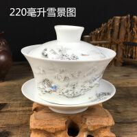 【家装节 夏季狂欢】景德镇大号陶瓷盖碗 青花瓷三才碗 三泡炮台茶杯 马蹄饭杯