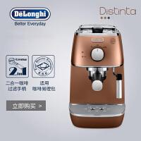 Delonghi/德龙 ECI341.CP 家用半自动咖啡机意式蒸汽泵压式咖啡机