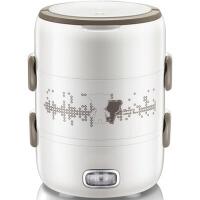 电热饭盒保鲜大容量电饭盒三层饭盒 白色