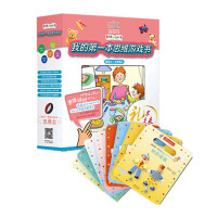 德国LUK0-2-3岁宝宝幼儿童撕不烂早教书逻辑思维训练启蒙玩教具