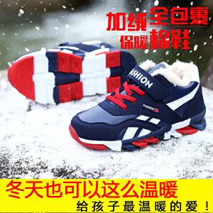 男童运动鞋秋冬季小孩皮面加绒儿童鞋子男孩小学生中大童跑步棉鞋