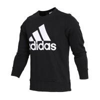 【2.9日 满300减30】Adidas阿迪达斯 男装 2018新款运动休闲圆领卫衣套头衫 CD6275