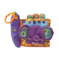 vtech伟易达小象布书撕不烂布书婴儿早教益智图书玩具声光功能