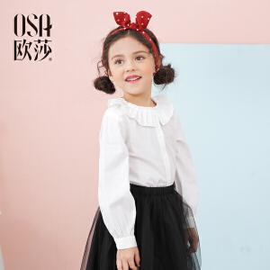欧莎童装2018春装女童白衬衫长袖女中大童娃娃领儿童衬衫女童衬衣