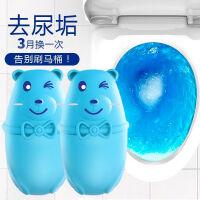 【买一次用一年】 4瓶装洁厕灵蓝泡泡马桶清洁剂洁厕宝卫生间除臭剂