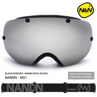 滑雪眼镜大视野男女款无边框滑雪镜双层大球面