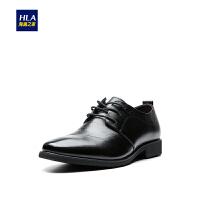 HLA/海澜之家舒适正装皮鞋2019春季新品圆头系带商务透气鞋子男