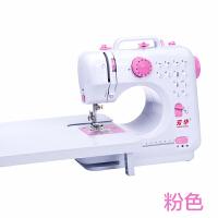 20190814072133251加强型家用缝纫机带锁边多功能吃厚缝纫机 粉红色 粉色