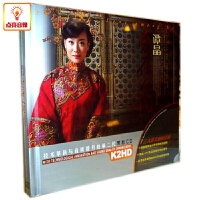 正版音乐 星文唱片 谭晶 爱在人间 K2HD黑胶 2CD经典歌曲集