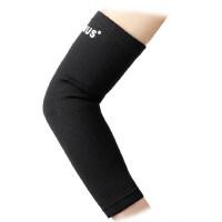 户外骑行运动护肘 束缚力强篮球羽毛球加长护手臂 新款单只保暖护臂