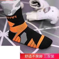 男女加厚吸汗加压袜子 羽毛球篮球袜户外运动袜子 跑步健身精英袜子机能袜
