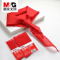 晨光文具红领巾标准款小学生1-3年级大号小号纯棉打结不缩水儿童防皱1米高年级1.2米