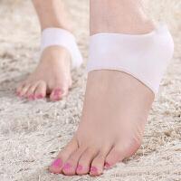 护足后跟保护套2只装 护脚套缓解足跟痛男女脚跟滋润脚后跟干裂防裂套