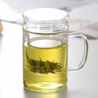 20191212132843073500ml耐热玻璃杯 办公茶杯 水杯创意花茶杯 功夫茶具泡茶杯家用带盖水杯