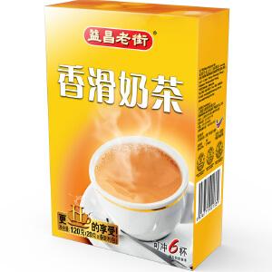马来西亚进口 益昌老街 AIK CHEONG香滑奶茶 120g