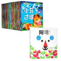 阿嚏!+全60册 童话故事书 共61本
