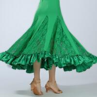 国标舞摩登舞长裙交谊舞蕾丝大摆裙时尚新款华尔兹半身裙成人