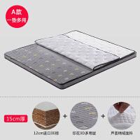 棕垫床垫天然棕椰床垫椰棕垫薄偏硬儿童护脊椎1.8m经济型椰棕床垫 1