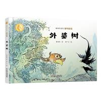 曹文轩作品 侠鸟传奇 外婆树