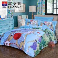 富安娜家纺床上用品全棉四件套纯棉1.8m床品 双人1.5米灌篮高手A 儿童套件