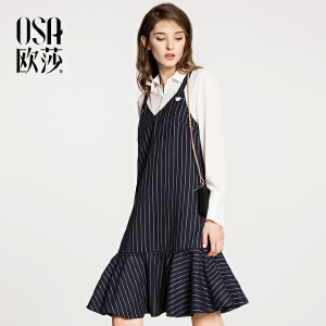 欧莎2017冬装新款女装 条纹 连衣裙S118A13003