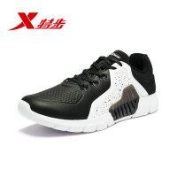 特步男子跑鞋透气设计皮革时尚休闲旅游运动鞋跑鞋男982419110151