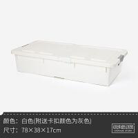 特大号床底收纳箱扁平抽屉式塑料整理箱清仓批发床下衣物收纳神器 床底收纳箱